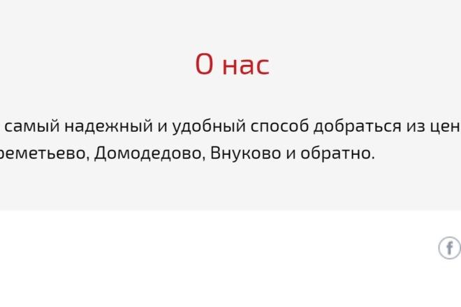 Качественная копия Landing Page на Tilda 5 - kwork.ru