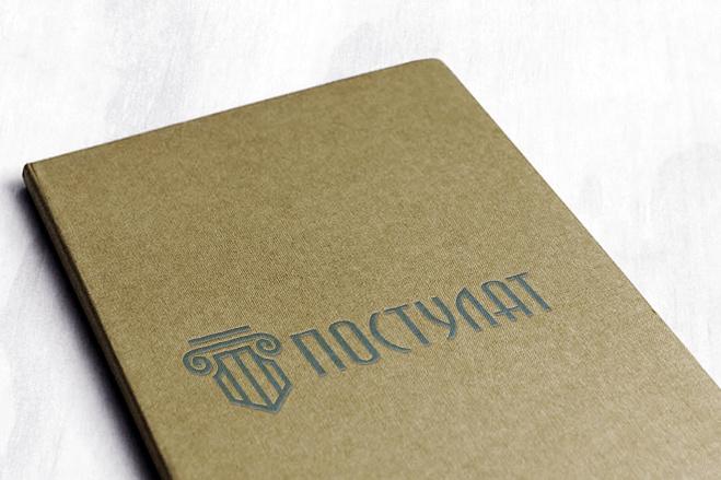 Логотип по вашему эскизу 11 - kwork.ru