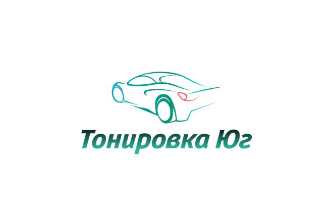 Качественный логотип по вашему образцу. Ваш лого в векторе 80 - kwork.ru