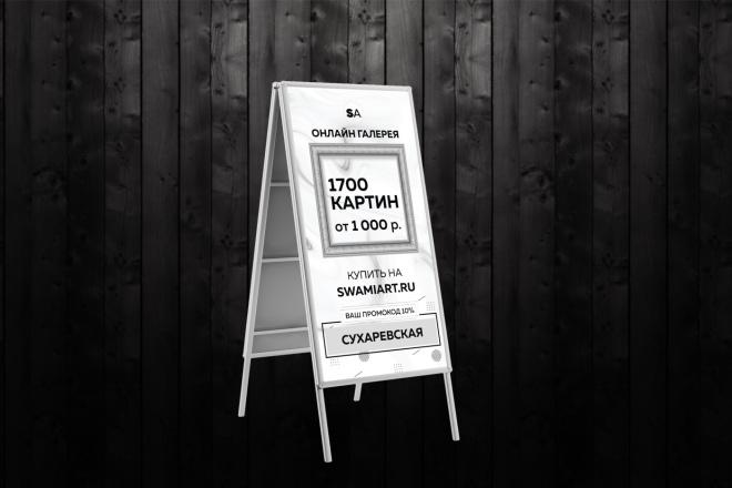 Дизайн листовки, флаера 5 - kwork.ru