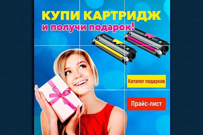 Сделаю инсталендинг 6 - kwork.ru
