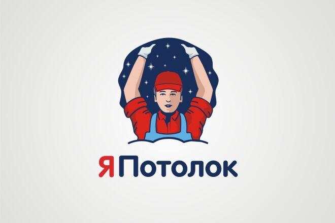 Логотип по образцу в векторе в максимальном качестве 59 - kwork.ru