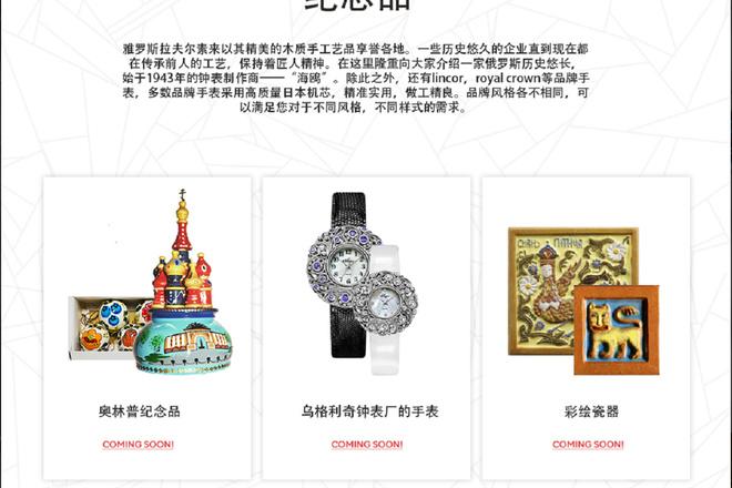 Дизайн одного блока Вашего сайта в PSD 32 - kwork.ru