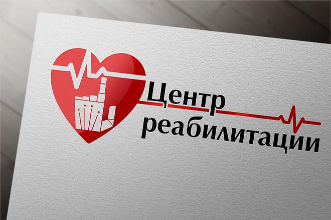 Эффектный логотип 69 - kwork.ru