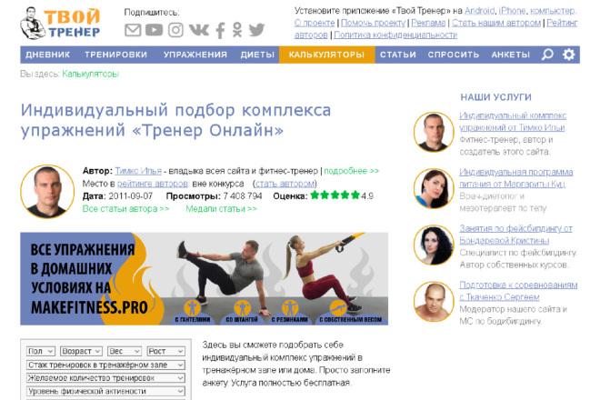Сделаю идеальный баннер в стиле вашего сайта 5 - kwork.ru