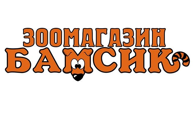 Переведу ваш логотип в вектор 4 - kwork.ru
