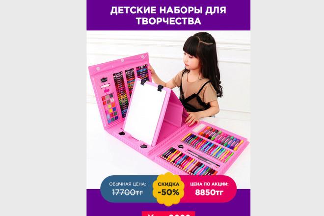 Скопирую Landing page, одностраничный сайт и установлю редактор 17 - kwork.ru