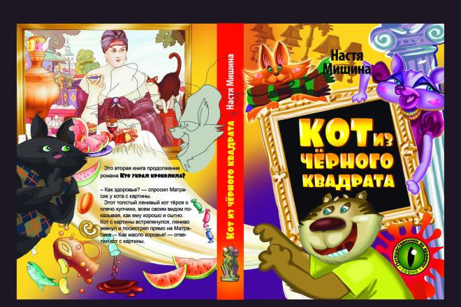 Рисунки для детей 2 - kwork.ru