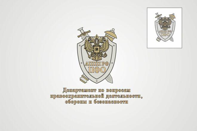 Логотип по образцу в векторе в максимальном качестве 96 - kwork.ru