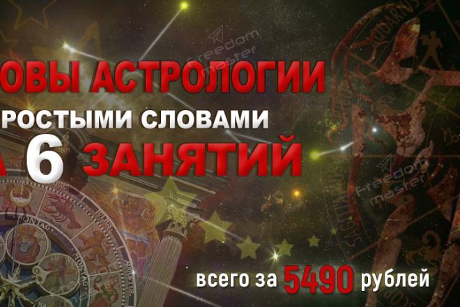 Разработаю 3 promo для рекламы ВКонтакте 82 - kwork.ru