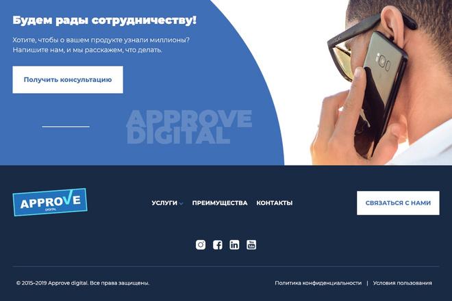 Сверстаю сайт по любому макету 161 - kwork.ru