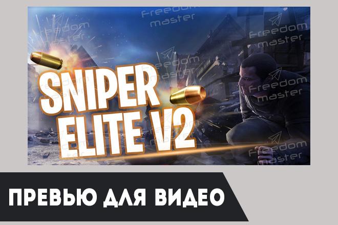 Шапка для Вашего YouTube канала 61 - kwork.ru