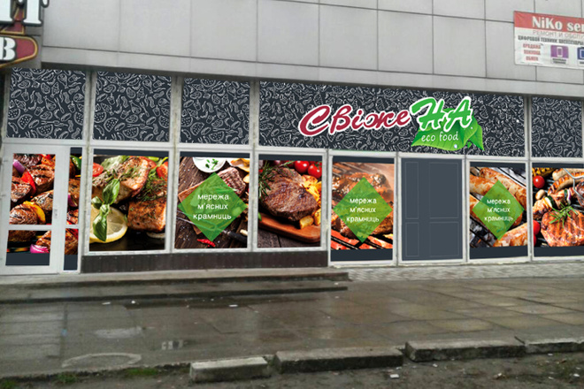 Дизайн рекламной наклейки на стекло, витрину 14 - kwork.ru