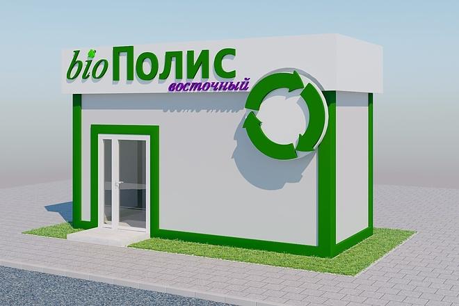 3D Визуализация 29 - kwork.ru