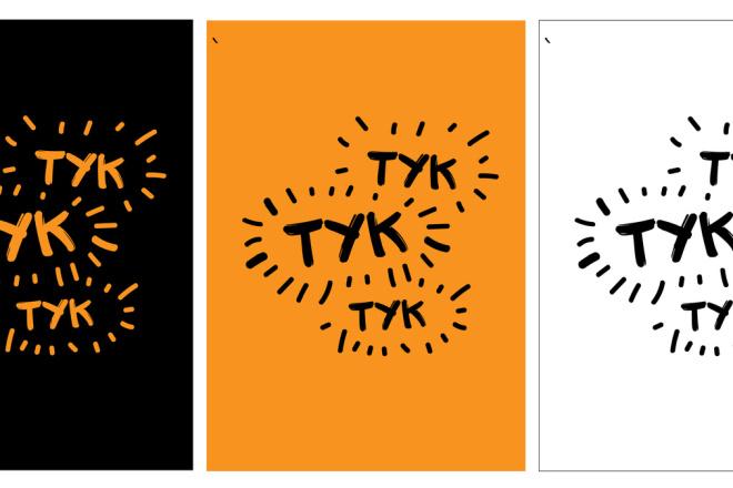 Отрисовка логотипа в векторе 9 - kwork.ru