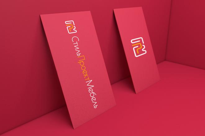 Уникальный логотип в нескольких вариантах + исходники в подарок 73 - kwork.ru