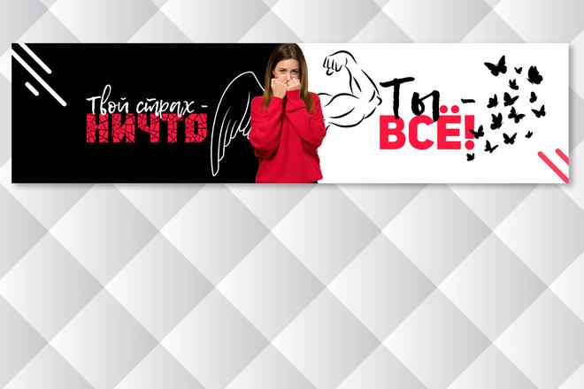 Обложка + ресайз или аватар 31 - kwork.ru