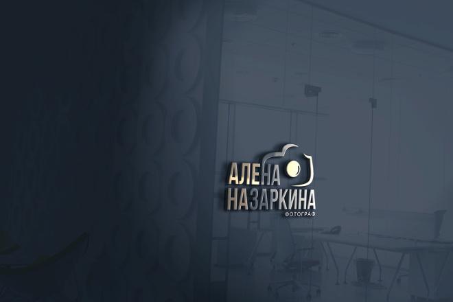 Создам качественный логотип 98 - kwork.ru