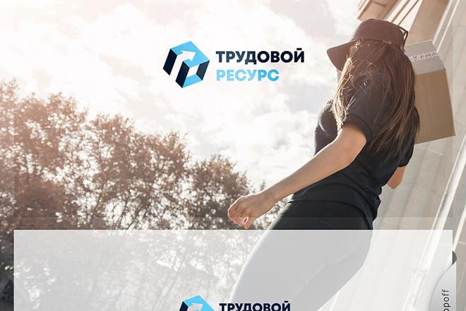 Качественный логотип 23 - kwork.ru