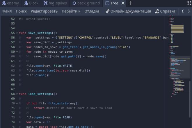 Сделаю программную часть игры 5 - kwork.ru