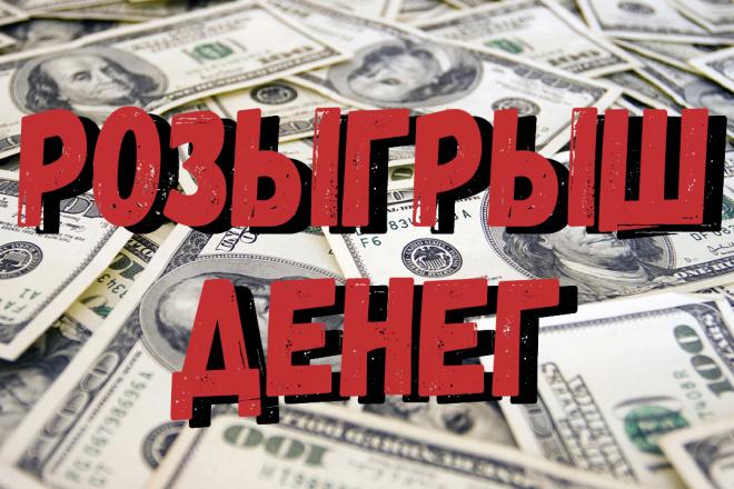 Превью картинка для YouTube 27 - kwork.ru