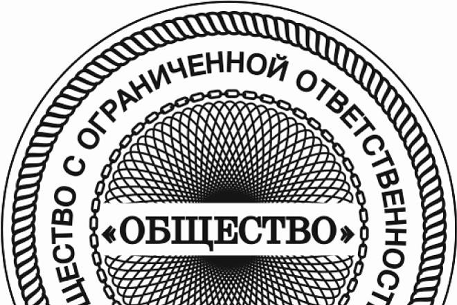 Изготовление макета клише в векторе 1 - kwork.ru