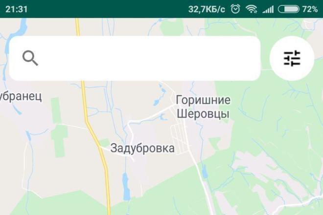 Создание Android приложения 8 - kwork.ru