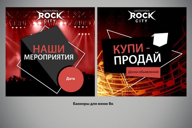 Обложка + ресайз или аватар 39 - kwork.ru