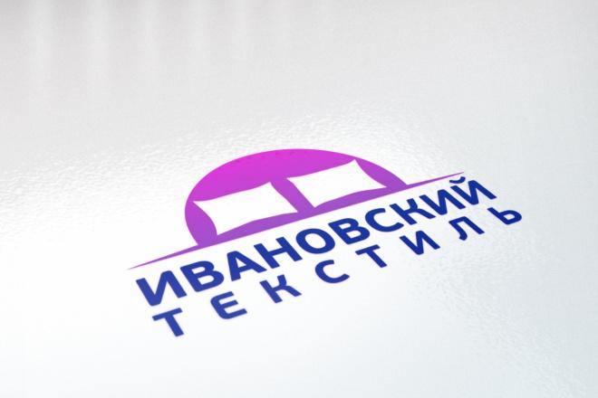 Сделаю стильные логотипы 1 - kwork.ru