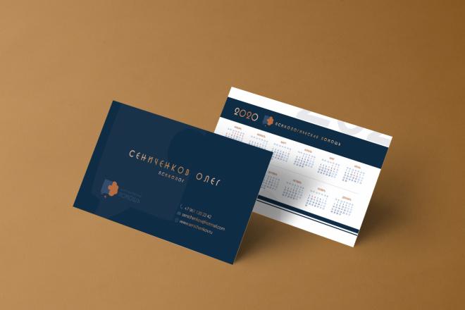 Сделаю визитки для вашей компании 8 - kwork.ru