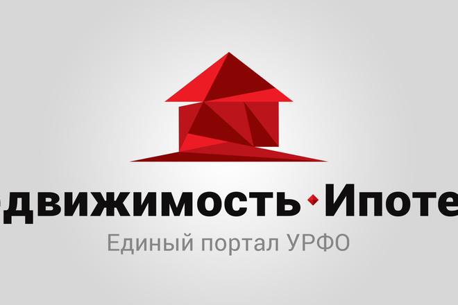 Работа в photoshop 1 - kwork.ru