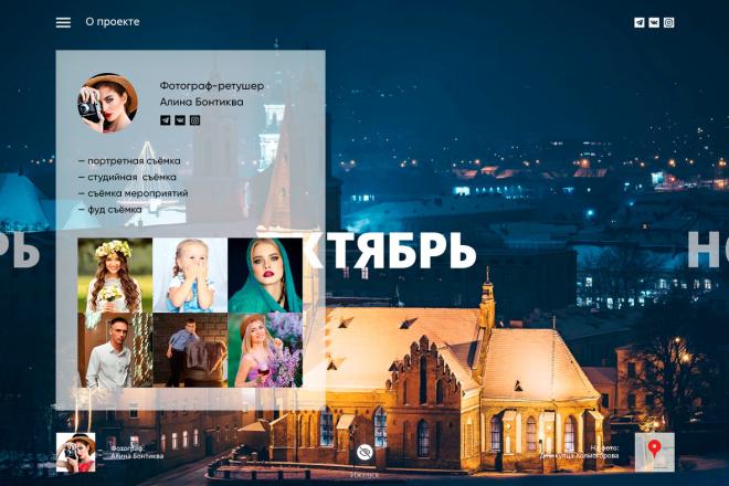 Дизайн сайта или лендинга 2 - kwork.ru