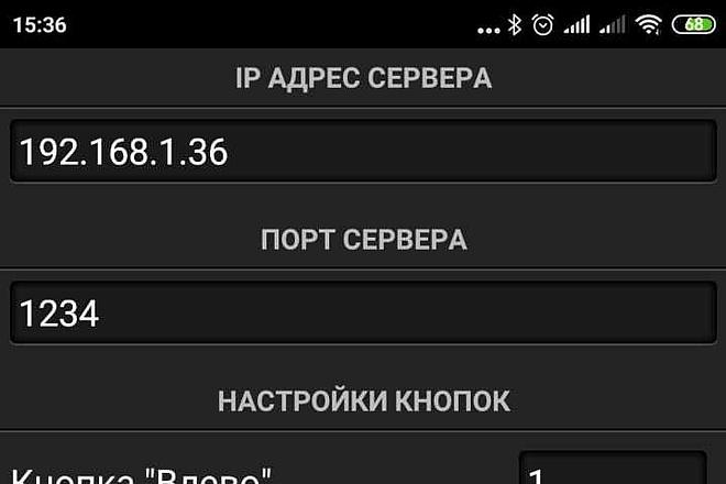 Напишу несложное приложение на Андроид 2 - kwork.ru