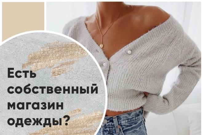 5 Баннеров для рекламы в Instagram 2 - kwork.ru