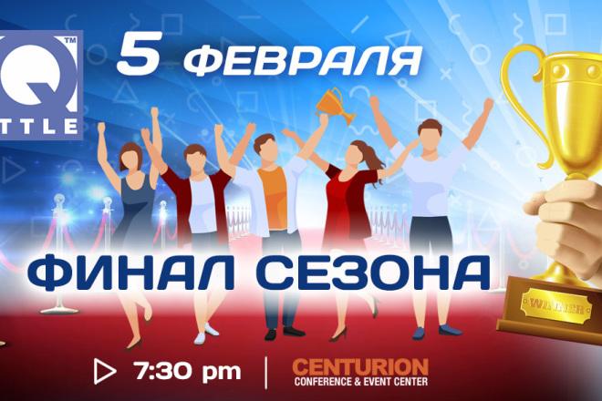 Дизайн баннера для сайта или соцсети 9 - kwork.ru