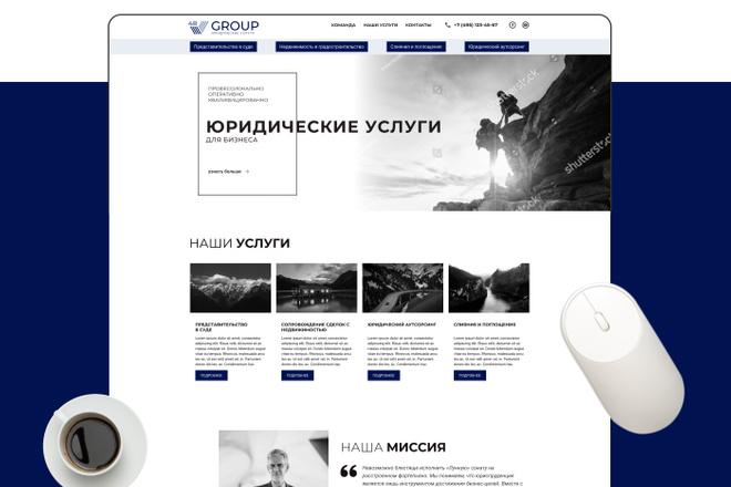 Уникальный дизайн сайта для вас. Интернет магазины и другие сайты 39 - kwork.ru