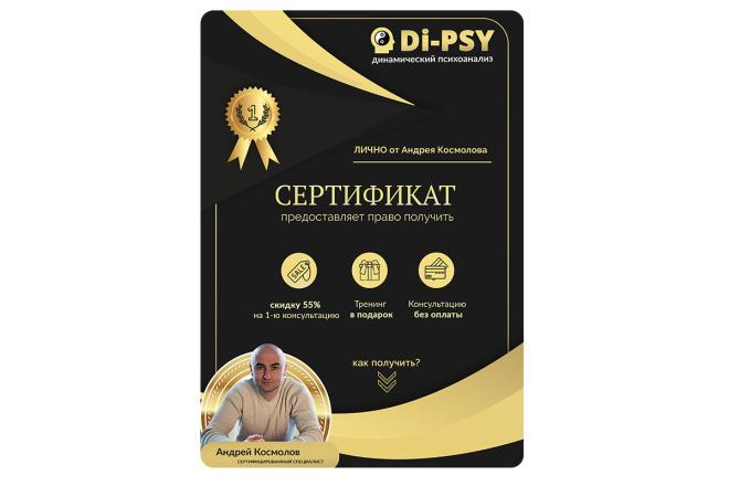 Дизайн макет листовки или флаера 1 - kwork.ru