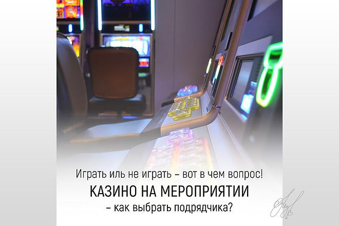 Дизайн для Инстаграм 18 - kwork.ru
