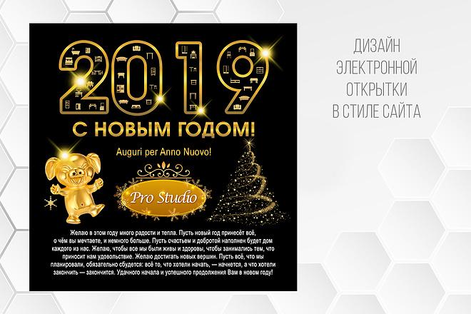 Разработаю дизайн рекламного постера, афиши, плаката 24 - kwork.ru