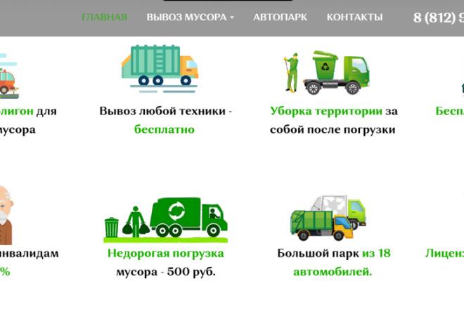 Создание сайта - Landing Page на Тильде 159 - kwork.ru
