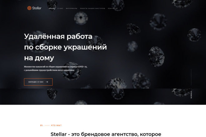 Создам лендинг 3 - kwork.ru