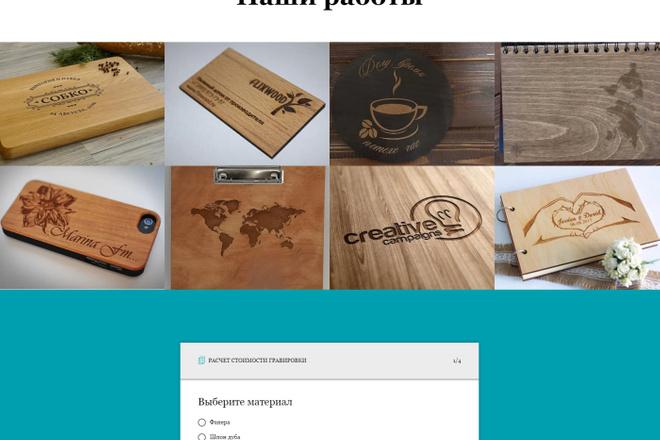Создам интернет-магазин на Тильда 8 - kwork.ru