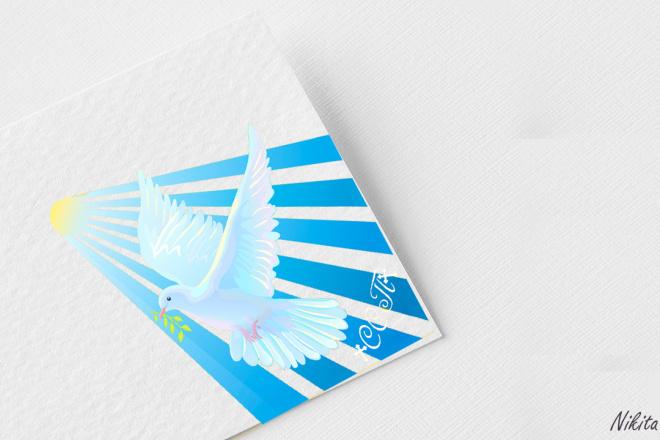 Создам 3 потрясающих варианта логотипа + исходники бесплатно 2 - kwork.ru