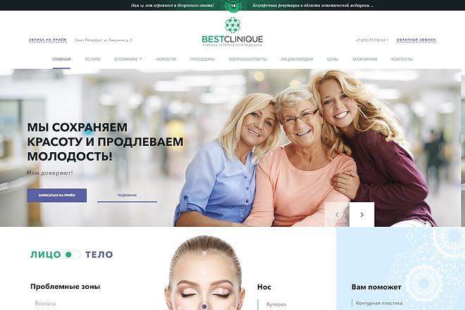 Адаптивная верстка сайта по дизайн макету 24 - kwork.ru