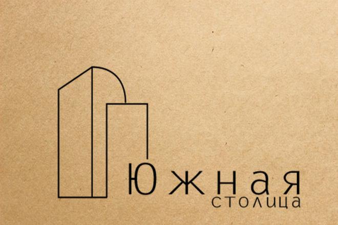 3 логотипа в стиле минимализма в векторе 2 - kwork.ru