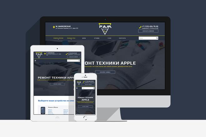 Создам сайт на WordPress с уникальным дизайном, не копия 30 - kwork.ru