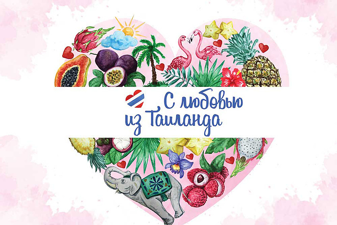 Нарисую акварельную или цифровую иллюстрацию 9 - kwork.ru