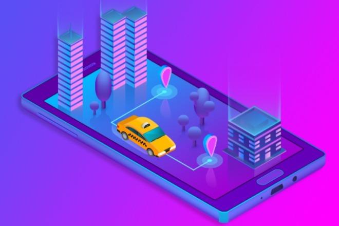 Скопирую Android приложение на iOS 1 - kwork.ru
