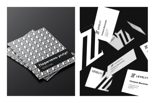 Разработка логотипа для сайта и бизнеса. Минимализм 24 - kwork.ru