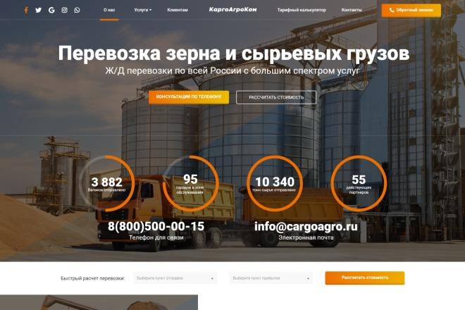Дизайн страницы сайта для верстки в PSD, XD, Figma 6 - kwork.ru